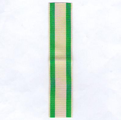 GERMANY, SAXONY, Kingdom. Ribbon for the Order of Merit (SACHSEN, Königreich. Ordensband für die Verdienstorden)