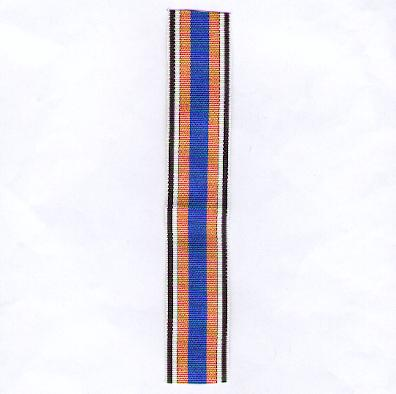 GERMANY, PRUSSIA. Ribbon for the Alsen Cross, combatant (PREUSSEN. Ordensband für das Alsen-Kreuz, Kämpfer)