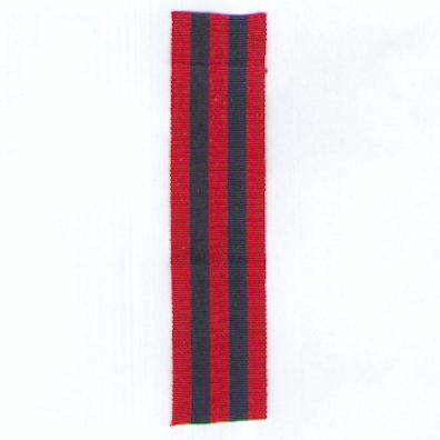 GREAT BRITAIN. Ribbon for the India General Service Medal 1854-1895