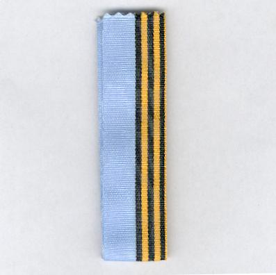 RUSSIA, EMPIRE.  Ribbon for the Medal for the Taking of Paris in 1814 and the Medal for the Turkish War of 1877-1878