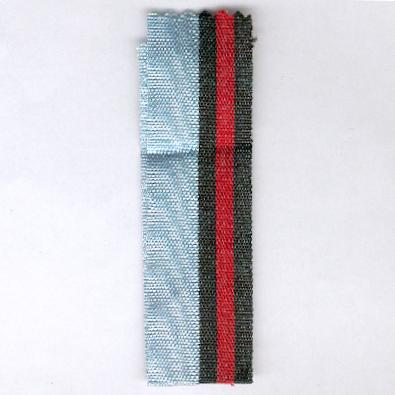 RUSSIA, EMPIRE.  Ribbon for the Medal for the Pacification of Hungary and Transylvania, 1848-1849 and the Medal for the Campaign into China, 1900-1901