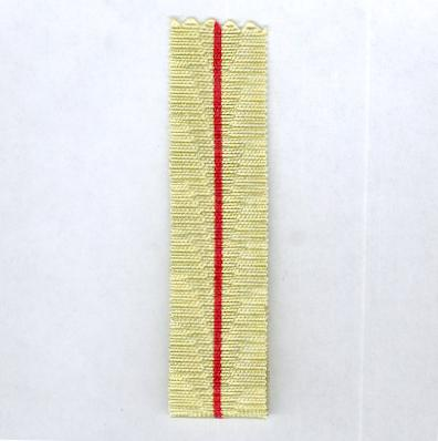 RUSSIA, SOVIET.  Ribbon for the Medal for the Defence of Stalingrad