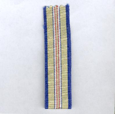 RUSSIA, SOVIET.  Ribbon for the Medal for the Defence of the Caucasus