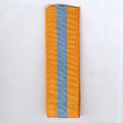 RUSSIA, SOVIET.  Ribbon for the Capture of Budapest