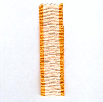 RUSSIA, SOVIET.  Ribbon for the Order of Labour Badge of Honour