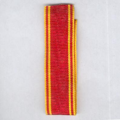 RUSSIA, SOVIET.  Ribbon for the Order of Lenin