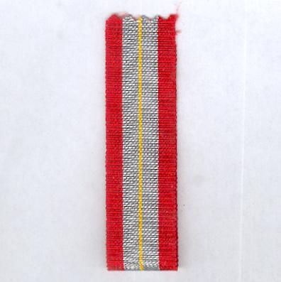RUSSIA, SOVIET.  Ribbon for the Medal for the 60th Anniversary of the Soviet Armed Forces