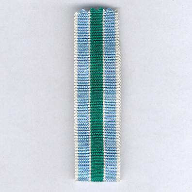 RUSSIA, SOVIET.  Ribbon for the Medal for the Defence of the Soviet Polar Region