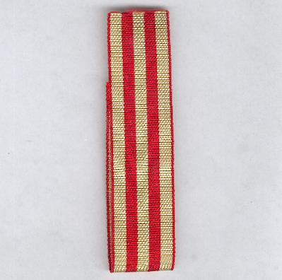 RUSSIA, SOVIET.  Ribbon for the Medal for the Defence of Moscow