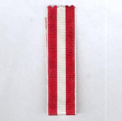 RUSSIA, SOVIET.  Ribbon for the Order of the Red Banner