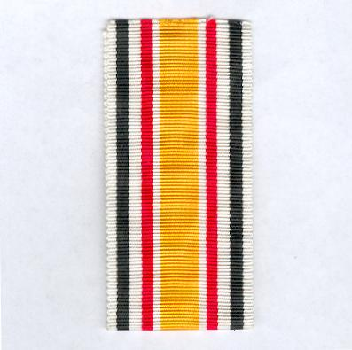 GERMANY, EMPIRE. Ribbon for the Medal for China, 1901 (DEUTSCHES REICH. Ordensband für die China-Denkmünze, 1901)