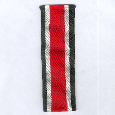 GERMANY, THIRD REICH.  Ribbon for the Iron Cross, 1939 (DEUTSCHLAND, DRITTES REICH.  Ordensband für das Eisernes Kreuz, 1939)
