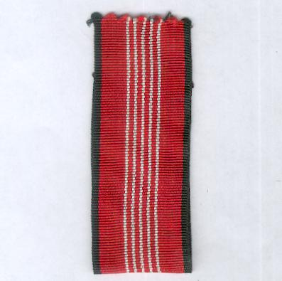 GERMANY, THIRD REICH.  Ribbon for the Commemorative Medal for the German Olympics, II class, 1936 (DEUTSCHLAND DRITTES REICH.  Ordensband für die Deutsches Olympia-Erinnerungsmedaillehen 1936, II. Klasse, 1936)