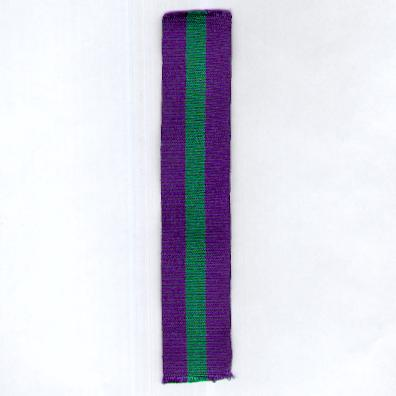GREAT BRITAIN. Ribbon for the General Service Medal 1918-1962