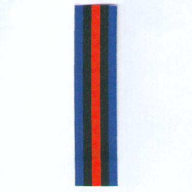 UNCERTAIN RIBBON. Blue / black / orange / black / blue