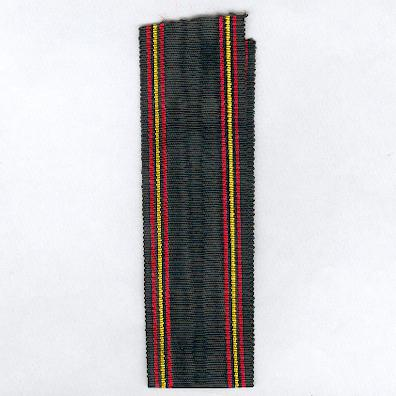 BELGIUM. Ribbon for the Prisoner of War Medal (Médaille du Prisonnier de Guerre / Krijgsgevangenenmedaille) 1940-1945