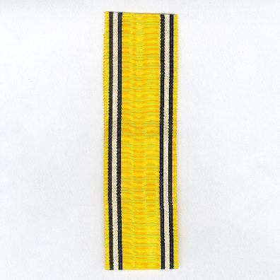 BELGIUM. Ribbon for the Commemorative Medal of the War (Médaille Commémorative de la Guerre / Herinneringsmedaille van de Oorlog), 1940-1945