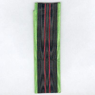 BELGIUM. Ribbon for the Medal of the Resistance (Médaille de la Résistance / De Gewapende Weerstandsmedaille), 1940-1945