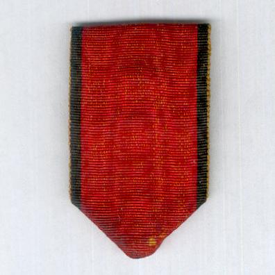SERBIA. Original ribbon for the Commemorative Cross, 1913, mounted for wear