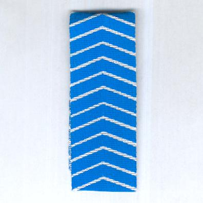 INDIA. Ribbon for the High Altitude Service Medal (Ucchh Tungta Medal)