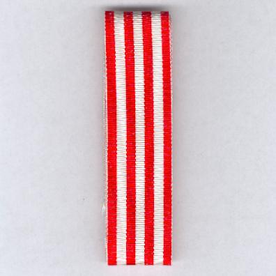 UNCERTAIN RIBBON. Four red and three white alternate stripes