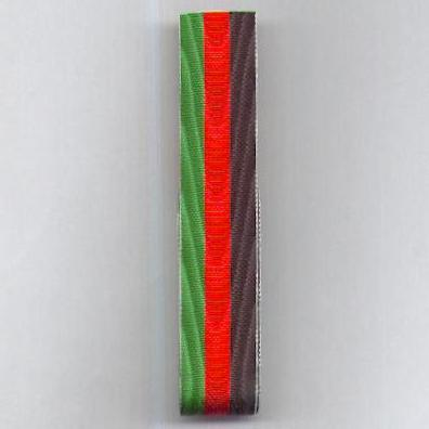 AFGHANISTAN. Ribbon in the national colours