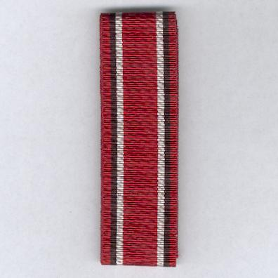 GERMANY, PRUSSIA. Ribbon for the Medal of Honour of the Prussian Red Cross (PREUSSEN. Ordensband für die Medaille für Verdienste um das Preußische Rote Kreuz)