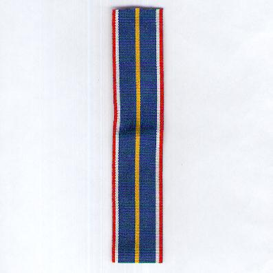 GREAT BRITAIN. Ribbon for the National Service Medal 1939-1960
