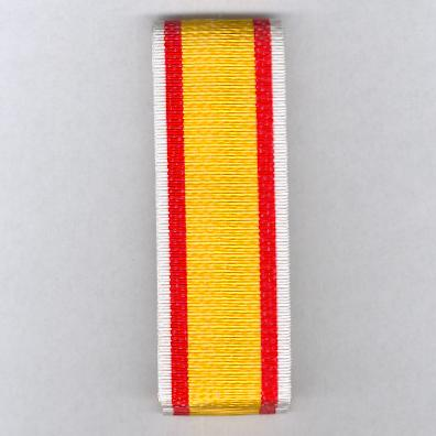 GERMANY, LIPPE-DETMOLD. Ribbon for the War Merit Cross, 1914-1918, combatant (Ordensband für das Kriegsverdienstkreuz, 1914-1918, Kämpfer)