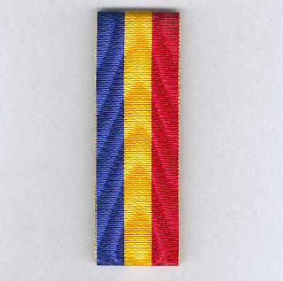ROMANIA. Ribbon in the national colours
