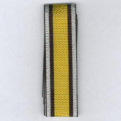 GERMANY, PRUSSIA. Ribbon for the Campaign Medal for 1813-1814-1815, combatant (PREUSSEN. Ordensband für die Kriegs-Denkmünze für 1813-1814-1815, Kämpfer)