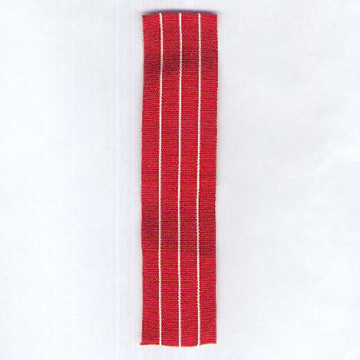 CANADA.  Ribbon for the Canadian Forces Decoration (Ruban pour la Décoration des Forces Canadiennes)