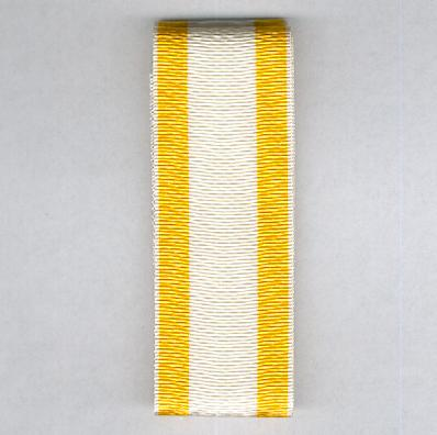 GERMANY, HANOVER. Ribbon for the Commemorative Medal for Langensalza (HANNOVER. Ordensband für die Langensalza-Medaille, Kriegsdenkmünze,) 1866