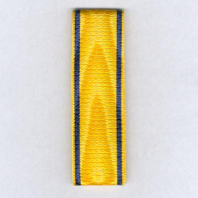 GERMANY, BRUNSWICK. Ribbon for the War Merit Cross, 1914-1918, non-combatant (BRAUNSCHWEIG. Ordensband für das Kriegsverdienstkreuz, 1914-1918, Nichtkämpfer)