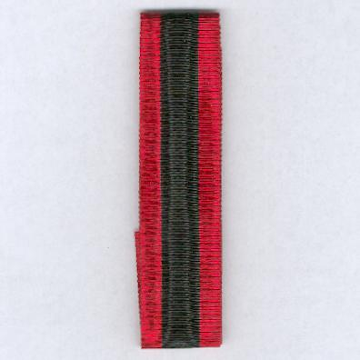 ALBANIA, Kingdom. Ribbon for the Order of the Black Eagle