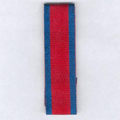 GREAT BRITAIN. Ribbon for the Waterloo Medal 1815