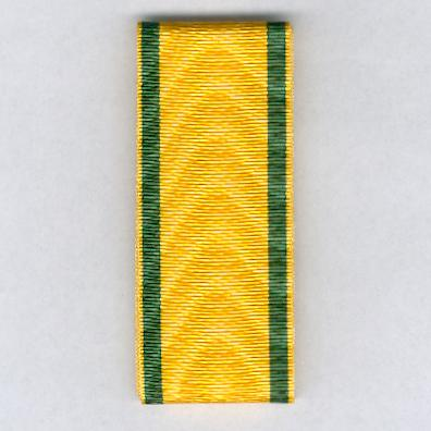 GERMANY, BADEN. Ribbon for the Order of the Zahringen Lion, Cross of Merit (BADEN. Ordensband für die Orden vom Zähringer Löwen, Verdienstkreuz)