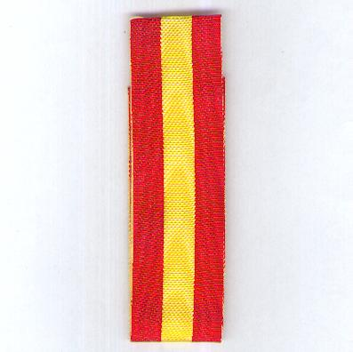 GERMANY, BADEN. Ribbon in the Colours of Baden (BADEN. Ordensband in die Farben des Baden)