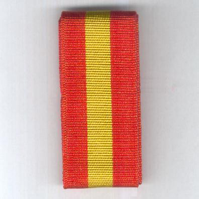 SPAIN. Ribbon in the national colours