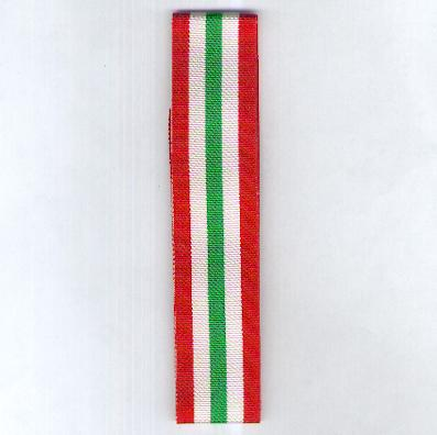 GREAT BRITAIN. Ribbon for the Italy Star, 1943-1945