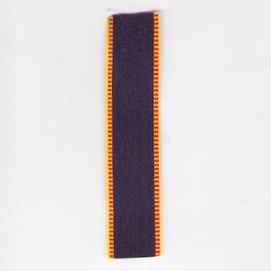 ROMANIA. Ribbon for the Commemorative Medal for the War of 1913 (Medal for the Upsurge of the Nation - Medalia Avîntul Ţării)