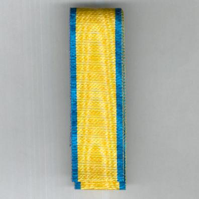 GREAT BRITAIN. Ribbon for the Baltic Medal 1854-1855