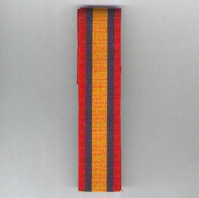 GREAT BRITAIN. Ribbon for the Queen's South Africa Medal 1899-1902
