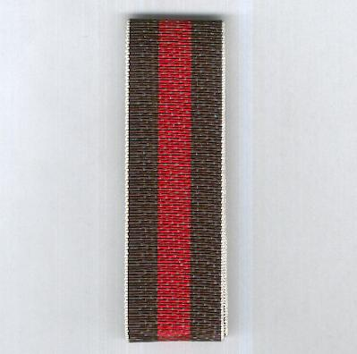 GREAT BRITAIN. Ribbon for the Coronation Medal 1902