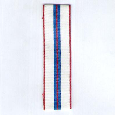 GREAT BRITAIN. Ribbon for the Jubilee Medal 1977