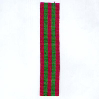 GREAT BRITAIN. Ribbon for the India General Service Medal 1895-1902
