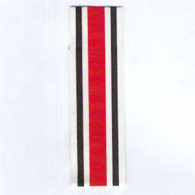 GREAT BRITAIN. Ribbon for the Special Constabulary Long Service Medal