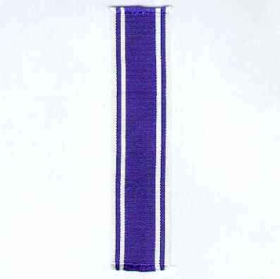 GREAT BRITAIN. Ribbon for the Police Long Service and Good Conduct Medal