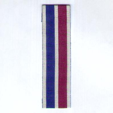 GREAT BRITAIN. Ribbon for the Royal Air Force Meritorious Service Medal