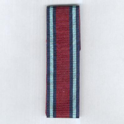 GREAT BRITAIN. Ribbon for the Queen's Medal for Champion Shots of the Royal Air Force